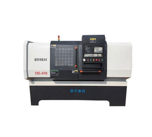 CNC-6150数控车铣复合机床